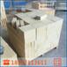 供应高铝砖厂家高铝砖价格高铝砖密度高铝砖型号齐全欢迎订购