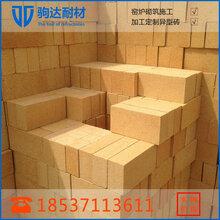 低气孔粘土砖气孔率16%耐火度1550℃郑州驹达耐材生产欢迎洽谈