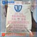 供应锆质捣打料高标准镁质捣打料玻璃炉窑底钢水包专用