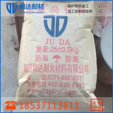 供應鋯質搗打料高標準鎂質搗打料玻璃爐窯底鋼水包專用圖片