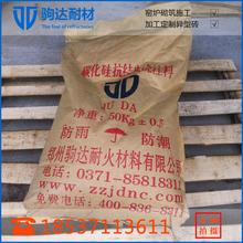 防止窑炉结渣挂皮选用碳化硅抗结皮浇注料密度高强度大
