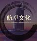 武漢報考網上可查本科大專中專證書代理圖片