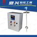 西安高低液位报警器厂家直销DXYK-3