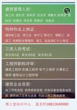 深圳哪里可以报名代办广东省内助理中级职称