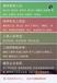 深圳低压电工操作证培训及考试哪里有报名