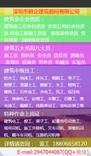 深圳初级电工焊工操作证考证培训电焊工年审