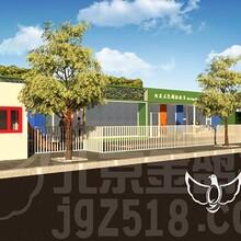 幼儿园装修设计公司哪家专业幼儿园卫生间的设计找金鸽子