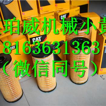 鹤壁卡特CAT3406柴油机配件水滤芯9N3368冷却滤芯供应