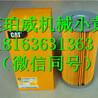 卡特CAT3406柴油机