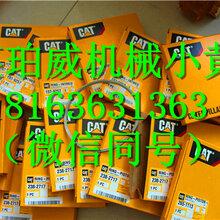 滁州3406柴油机冷却滤芯9N-3367卡特水滤芯配件供货商