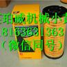 9N-3367卡特水滤芯