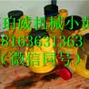 3406柴油机冷却滤芯