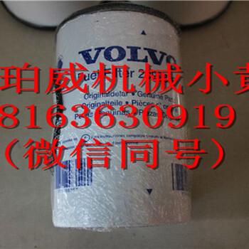沃爾沃柴油機組TAD1344VE空氣濾清器3839339部件