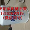 空气滤芯3826215