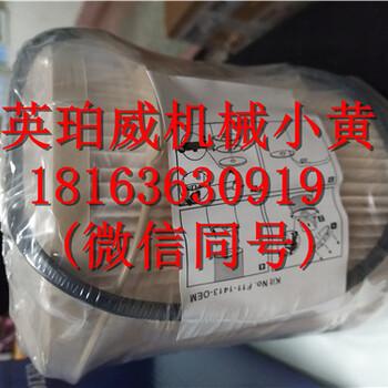 原廠富豪TAD1230G機組油底殼墊片478505氣門室墊經銷商
