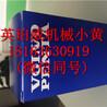 原廠富豪TAD1230G
