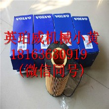 通化TAD1241GE沃尔沃机组连杆瓦276134小瓦价格多少图片