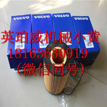 通化TAD1241GE沃尔沃机组连杆瓦276134小瓦价格多少