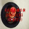 通化TAD1241GE沃尔沃