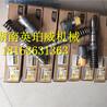卡特C9發動機配件曲軸瓦211-0587大瓦價格圖片