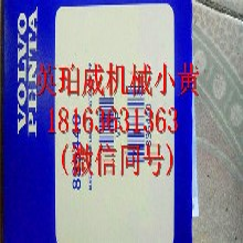 松原沃尔沃TAD1230GE活塞环组件876074全国发货图片