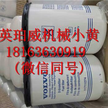 浙江TAD1241GE沃尔沃机组气缸盖垫修理包3830718