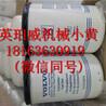 浙江TAD1241GE