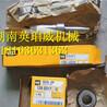 柴油滤芯1R-0712