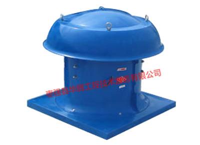 【浙江实验室排风设备】-浙江实验室排风设备价格