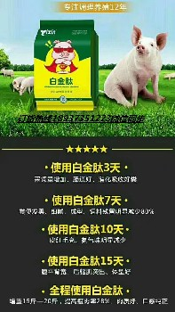 猪流行性腹泻,猪拉稀用什么药最快