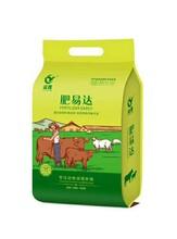 架子牛吃什么长得快?肉牛催肥添加剂图片