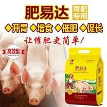 猪吃了又不睡喂多了就拉肚子怎么办猪催肥药图片
