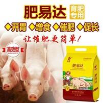 養豬催肥奇招,豬催肥飼料添加劑,豬長得慢怎么辦,育肥豬白金肽圖片