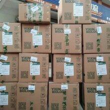 猪催肥饲料添加剂价格猪催肥药厂商