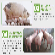 怎样让猪增肥快