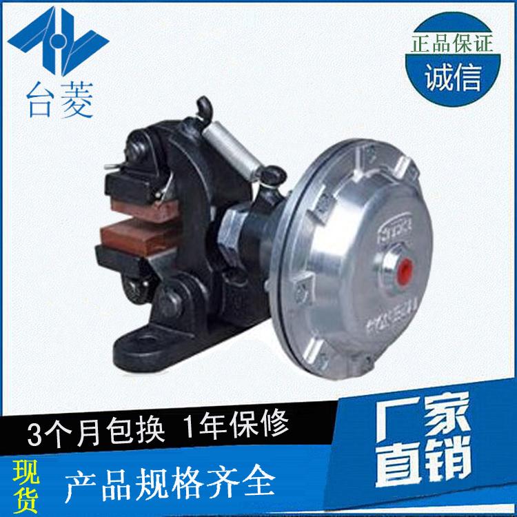 立式气压碟式制动器