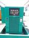 海南海口转让一台美国康明斯550KW二手柴油发电机