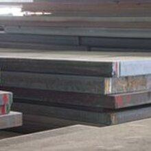 秦皇岛合旗公司供应中厚钢板销售加工中厚钢板切割加工