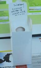 led球泡灯包装盒,白盒,彩盒
