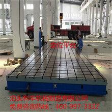 加工中心定位平台T型槽平台铸铁平台检验平台划线平台型号齐全