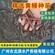 湖南永州黄鳝种苗