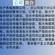 九江银雪鱼苗倍投法