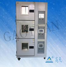 武汉三层恒温恒湿试验机/二层恒温恒湿箱/恒温恒湿试验机