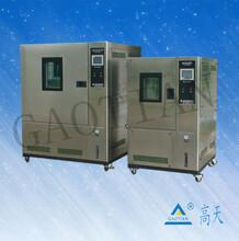 武汉快速温度变化试验箱