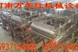 河南圆形凉皮机厂家(新闻资讯)河南万年红机械设备