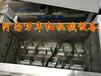 保山全自动凉皮机(保山凉皮机)河南万年红机械设备
