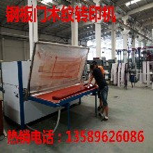 云南钢板门木纹转印机图片