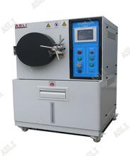 半导体PCT测试设备标准配置图片