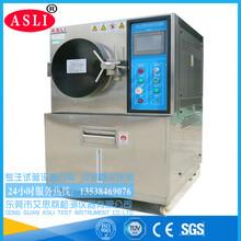 北京IC磁鐵pct老化試驗箱制造商圖片