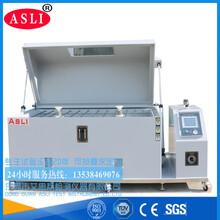 二氧化硫盐雾试验箱制造商图片